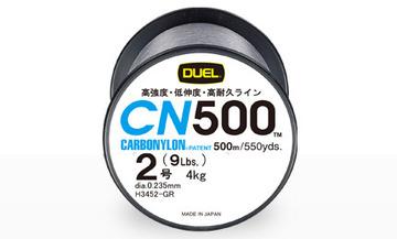 CN500_main01.jpg